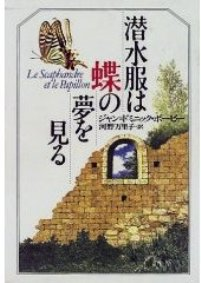 061205 butterfly book.jpg