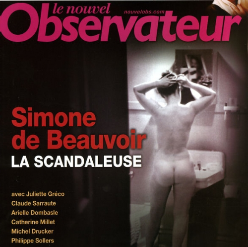 080323 Beauvoir.jpg