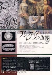20050111kobe.jpg