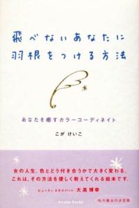 20050126sugiura.jpg