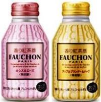 20050209fauchon.JPG