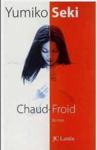 chaudfroidbook.JPG